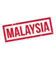 Malaysia rubber stamp vector image