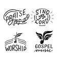 set with 4 hand lettering logo sing lord vector image