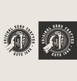 vintage brewery monochrome print vector image vector image