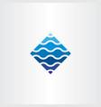 blue wave tech abatract logo symbol element vector image vector image
