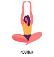 mountain pose yoga position or asana sport or vector image vector image