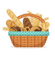 for bakery shop basket with vector image