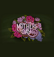 happy mothers day retro style poster template vector image vector image