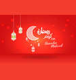 ramadan kareem mubarak background template design vector image