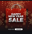 happy new year sale promotion background design vector image