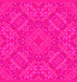 pink abstract repeating curved shape kaleidoscope vector image vector image