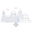 sofia city skyline vector image vector image
