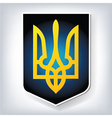 Ukraine Coat of Arms vector image