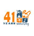 41 year gift box ribbon anniversa vector image vector image