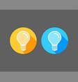 light bulb icon llightbulb idea logo concept set vector image vector image
