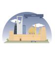 Riyadh vector image vector image