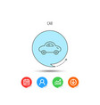 baby car icon transport sign vector image