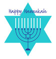 blue hannukah menorah graphic vector image