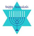 blue hanukkah graphic vector image