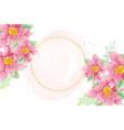 watercolor christmas poinsettia flower bouquet vector image vector image
