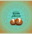 ethnic hindu shree krishna janmashtami festival vector image vector image