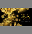 happy new year 2020 gold midnight clock party card vector image