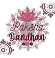 happy raksha bandhan greeting card design vector image