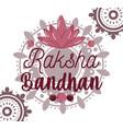 happy raksha bandhan greeting card design vector image