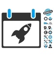 Rocket Calendar Day Icon With Bonus vector image vector image
