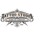 vintage tattoo studio emblem 2 for white vector image vector image
