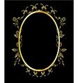 Gold oval floral frame vector image vector image