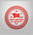 happy chinese new year 2019 paper cut pig zodiac vector image