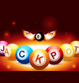 jackpot and number 8 balls with wings on glowing vector image vector image