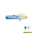 sports news icon for journalism of news tv vector image vector image
