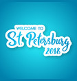 welcome to st petersburg 2018 hand drawn vector image