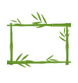 bamboo frame empty banner isolated on white vector image