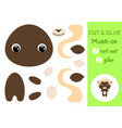 cut and glue bamusk-ox education developing vector image vector image