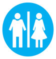 Icon toilet flat vector image