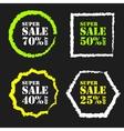 Super sale badge vector image vector image