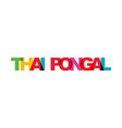 thai pongal phrase overlap color no transparency vector image vector image