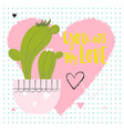 you are my love - greeting card vector image vector image