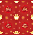 seamless pattern for happy birthday with fat cat vector image