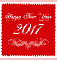 i wish you a merry christmas and happy new year vector image vector image