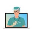 male doctor with online medical vector image