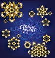 merry christmas gold vector image vector image