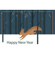 stylish winter squirrel vector image