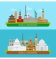 World landmarks banners vector image