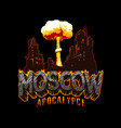 apocalypse in moscow vintage concept