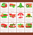 christmas sale hot price cost reduction cookies vector image vector image
