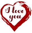 lettering i love you in grunge frame heart shape vector image vector image