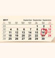 september 16 2017 oktoberfest calendar beer mug vector image vector image