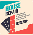 vintage house repair poster vector image vector image