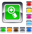 add square button vector image vector image