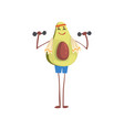 avocado exercising with dumbbells funny exotic vector image vector image