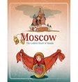 Moscow retro poster vector image